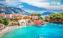 Мини почивка през септември на о. Лефкада: 2 нощувки със закуски в Hotel Sunshine Inn 3*, транспорт и круиз из 7-те Йонийски острова!