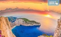 Мини почивка за Септемврийски празници на о. Закинтос в Гърция: 1 нощувкa със закускa и 3 нощувки със закуски и вечери в хотел 3*, транспорт, фериботни такси и водач!
