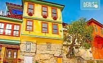 Мини почивка за Септемврийските празници в Кавала! 3 нощувки и закуски, транспорт и възможност за посещение на Тасос