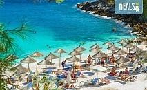 Мини почивка на о. Тасос през май с Ривиера Тур! 3 нощувки на база All inclusive в хотел Rachoni Bay Resort 3*, транспорт, водач и посещение на Кавала