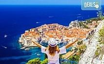 Мини почивка за Великден или 1-ви май в Будва и Дубровник! 4 нощувки със закуски и вечери в хотел Обала 3*, транспорт и фотопауза при Шкодренското езеро и о. Свети Стефан!