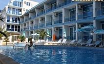 LAST MINUTE! All inclusive + ползване на чадър и шезлонг при басейна от хотел Ескада Бийч, Ахтопол