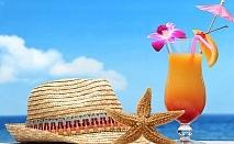 На море в Ахтопол на 20м. от плажа. Нощувка в Къща за Гости Даяна през Юни, Юли, Август и Септември на супер цени