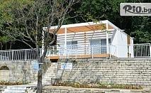 На море в Албена! Нощувка във вила на база All Inclusive plus + вход за Аквапарка, басейн, чадър и шезлонг, от Вила Албена Бийч 4* на 50 метра от плажа