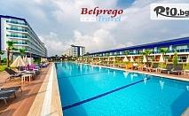 На море в Анталия! 7 нощувки на база Ultra All Inclusive в хотел EFTALIA MARIN RESORT 5*, от Белпрего Травел