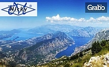 На море в Черна гора! 7 нощувки със закуски и вечери в Хотел Kamelija Park 3*+ в Тиват, плюс транспорт
