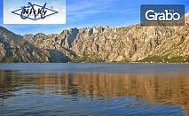 На море в Черна гора през август! 7 нощувки със закуски и вечери, плюс транспорт