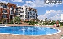 На море в Черноморец, хотел Коста Булгара (4.9-17.9). Нощувка + закуска в двойна стая или студио за 2-ма