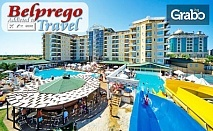 На море в Дидим през 2020г! 7 нощувки на база All Inclusive в Хотел Didim Beach Elegance*****