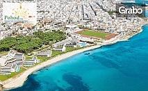 На море в Гърция! Еднодневна екскурзия до Александруполис през Август