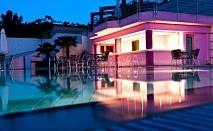 Море 2017 в Гърция - Хотел Olympus Thea 4*! Нощувка със закуска и вечеря на страхотни цени!
