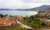 Море в Гърция през Май и Юни. Нощувка с гледка море + закуска в Апартхотел Елена, Кавала, близо до плажа