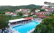 На море в Гърция през Септември на първа линия на плажа! 5 нощувки на база All Inclusive в Хотел Bomo Aristoteles Holiday Resort and SPA, Халкидики - Атон, от Мисис Травъл