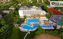 На море в Гърция през Юни и Септември! 5 нощувки на база Ultra All inclusive в Bomo Olympus Grand Resort 4*, Пиерия, от Мисис Травъл
