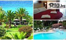 На море в Халкидики! 5 нощувки, закуски и вечери в Kassandra bay hotel 3*, от Космополитън Травъл