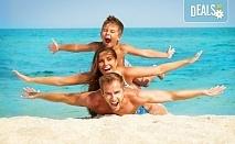 На море в Испания със Z Tour! Самолетен билет, 7 нощувки със закуски и вечери в хотел 3* в Малграт де Мар, летищни такси и трансфери!