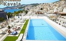 На море в Кавала на 150м. от плажа - Нощувка със закуска + панорамен басейн в Hotel Oceanis*** гр. Кавала, Гърция!