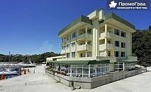На море (3.9-30.9) в Китен, хотел Марина 3*. Нощувка в стая с изглед парк на база All Inclusive за двама