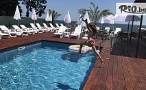 На море в Китен! Нощувка + басейн и шезлонг, от Хотел Sunday 3* на 300 метра от плаж Атлиман