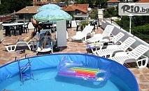 На море в Китен! Нощувка за двама със закуска и вечеря + басейн с шезлонги и чадъри, от Хотел Кипарис