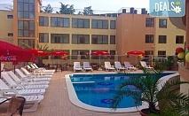 На море в Китен! Нощувка със закуска, обяд и вечеря в хотел Sunny Paradise 3*, ползване на басейн с джакузи и детски басейн, безплатно за дете до 5.99 г.