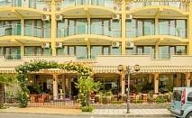На море в Китен! 7 нощувки със закуски от хотел Енерджи