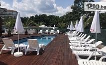 На море в Китен през Септември и Октомври! Нощувка + басейн и шезлонг, от Семеен хотел Елит на 450 метра от плаж Атлиман