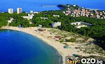 На море в Китен! Страхотна лятна почивка с предложението на  Семейна къща за гости