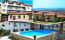 Море в Кошарица! 2, 3 или 4 нощувки със закуски + басейн в хотел Ловна среща