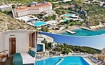 Море в Кушадасъ!  5 нощувки на база Ultra All inclusive, басейн, СПА и спортна анимация в хотел Ладония Адакуле
