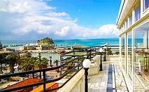 На море в Кушадасъ, Турция! 5 нощувки на база All inclusive + басейн от хотел Surtel