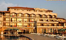 На море в Лозенец! Нощувка със закуска + ползване на чадър и шезлонг на плажа или басейна от хотел Морско конче