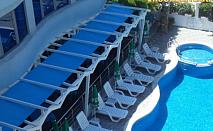 На море в Лозенец! Нощувка със закуска или закуска и вечеря + басейн, климатик и безплатно настаняване на дете до 11.99г. от Семеен хотел Ариана