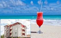 Море 2019 в Лозенец на 50 м. от плажа! Нощувка на човек в Къща АлтемдиА