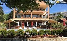 На море между Равда и Несебър в хотел