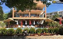 """На море между Равда и Несебър в хотел """"КАПРИ"""" (юли и август 2019 г.). Релакс и спокойствие на брега на морето - уютен хотел на първа линия"""