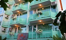 Море 2020 в Несебър! Нощувка на човек в двойна стандартна стая от хотел Дриймс