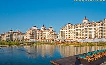 На море в Обзор! All inclusive +  ползване на басейн, чадъри и шезлонги край басейна, паркинг и анимация пт хотел Сънрайз Ол суит резорт
