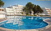 На море в Обзор! All inclusive + ползване на чадър и шезлонг на басейна от хотел Сунео Хелиос Бийч