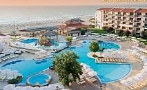 На море в Обзор! нощувка на база  All inclusive Ultra от хотел Мирамар