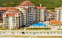Море 2019 на първа линия в Елените! Нощувка на човек на база All Inclusive + басейн, аквапарк и шезлонг и чадър на плажа в Андалусия Бийч. Дете до 12г. безплатно!