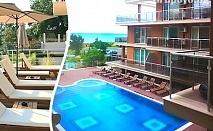 Море на ПЪРВА ЛИНИЯ и на 1 мин. от плажа в Ахтопол. Нощувка четирима или шестима + басейн от Апартаменти Санта Мария