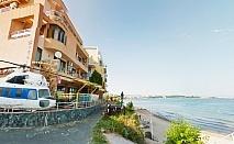 Море 2021 на първа линия в Равда. Нощувка със закуска и вечеря на човек в семеен хотел Блян
