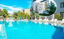 Море, на 70м. от плаж Хармани! Нощувка на човек със закуска + басейн в хотел Флагман***, Созопол