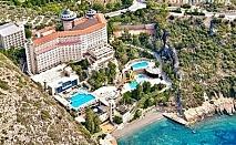 Море през Май и Юни в Кушадасъ, Турция! 7 All Inclusive нощувки в хотел Alkoclar Adakule***** Дете до 13г. - БЕЗПЛАТНО