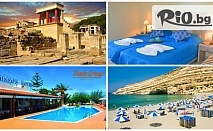 На море през Май и Юни на о.Крит със собствен транспорт! 5 нощувки на база All inclusive в хотел Amnissos Residence 3*, от Теско груп