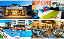 На море през Септември в Сиде, Турция! 7 нощувки на база All Inclusive в хотел Ramada Resort Side 5* + автобусен транспорт, oт Белпрего Травел