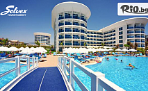 На море в Сиде, Анталия на първа линия на плажа! 7 Ultra All Inclusive нощувки в Хотел Sultan of Dreams + шезлонг, чадър на плажа и самолетен билет, от Солвекс