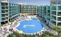 На море в Слънчев бряг - хотел Диамант  All inclusive (от 11 юни до 01 юли 2018 г.) . Нощувка за двама в четири звезден хотел - All inclusive изхранване - цена 71лв. на човек