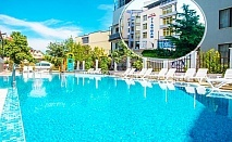 Море 2020 в Созопол! Нощувка на човек на база Аll Inclusive + басейн в Хотел Флагман***, на 70м. от плаж Хармани